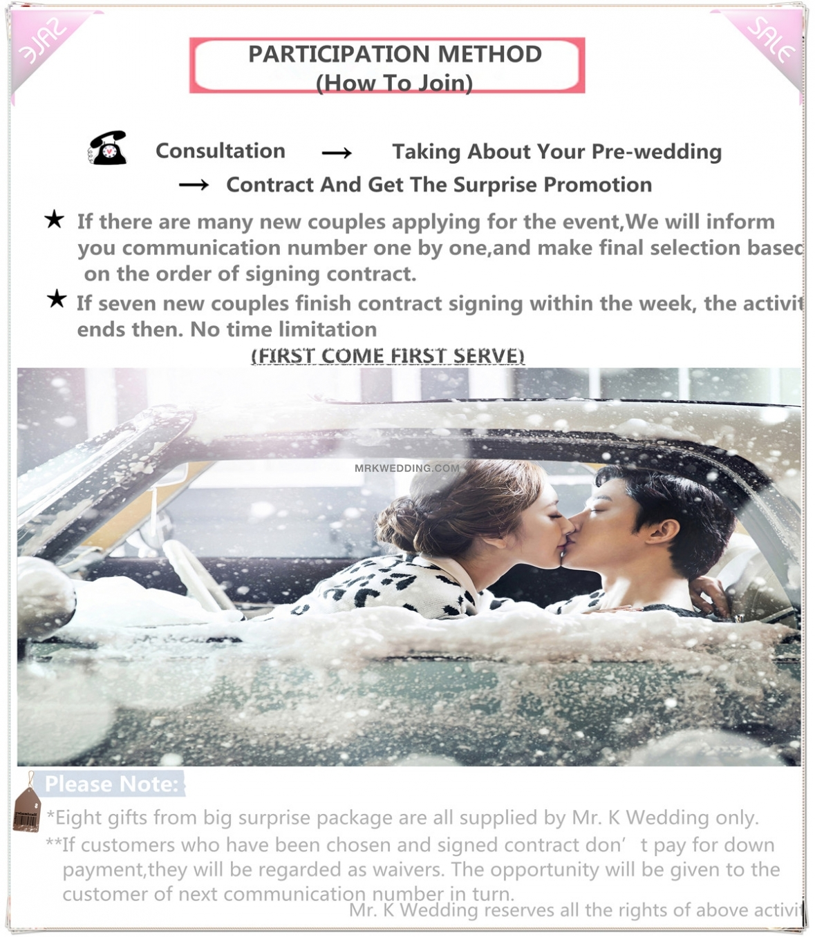 韓國婚紗攝影01.jpg