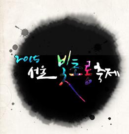 koreaprewedding.png
